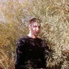 Александр, 32, г.Улан-Удэ