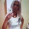 Кристина, 45, г.Рига