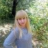 ирина, 37, г.Октябрьск