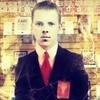 Олег >ૐ_Psy boy_ૐ, 21, г.Москва