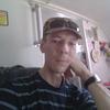 Андрей К39, 40, г.Донецк