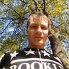 Mihail Durnesku, 30, г.Ганновер