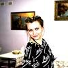 Юлия, 33, г.Ярково