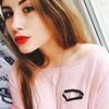 Алёна, 20, г.Москва