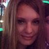 Екатерина, 32, г.Курск