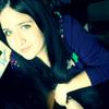 Анастасия, 22, г.Чаны