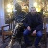 Александр, 47, г.Прага