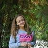 Елизавета, 18, г.Серпухов