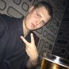 Евгений, 27, г.Павлоград