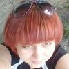 Алена, 25, г.Черемхово