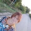 Татьяна, 37, г.Саратов