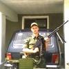 Alex, 34, г.Бессарабка