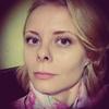 Инна, 32, г.Ростов-на-Дону