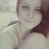 Кристина, 21, г.Кировск