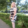 Наталья, 33, г.Бобруйск