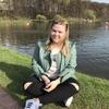 Алёна, 16, г.Москва