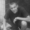 Dima, 25, г.Первомайск