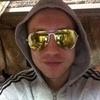 Илья, 33, г.Фряново