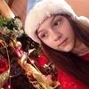 Dasha, 17, г.Балабаново