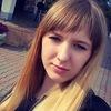 Ольга, 21, г.Красноярск