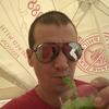 Дмитрий, 30, г.Лисичанск