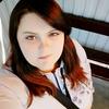 ирина, 22, г.Бобруйск