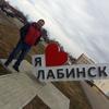 Михаил, 35, г.Лабинск
