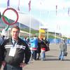 Александр, 44, г.Красноармейская