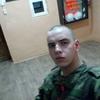 Сергей, 18, г.Николаевск
