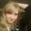 Александра, 24, г.Волчиха