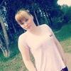 Наталья, 25, г.Новодвинск