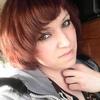 Марина, 31, г.Большое Мурашкино