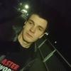Павло, 24, г.Косов