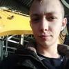Дима Алишевич, 22, г.Гурьевск