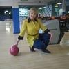 Людмила, 60, г.Владивосток