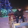Максим, 39, г.Орджоникидзе