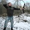 БОГДАН, 32, г.Днепропетровск