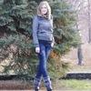 Анна, 28, г.Авдеевка