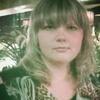 Ольга, 31, г.Оренбург