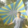 иван, 32, г.Большеустьикинское
