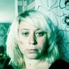 Анна, 32, г.Запорожье