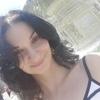 Роза, 35, г.Москва