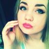Анастасия, 20, г.Правдинский