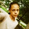 Саша, 16, г.Константиновка