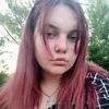 Стася, 19, г.Мерефа
