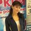 Виталина, 31, г.Сергиев Посад