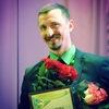 Алексей, 32, г.Минск