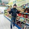 ОЛЕКСАНДР, 31, г.Болонья