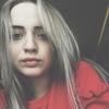 Юлия, 18, г.Нижний Новгород