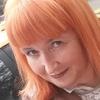 Александра, 46, г.Верейка